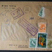 1962 domestic 'top of the pile' taxed franking: 24-1-62 printed matter commercial cover ex TLV branch of Idud Ltd. franked 8 Ag at the DO-11 period PM rate using 1961 Zodiac Ba208