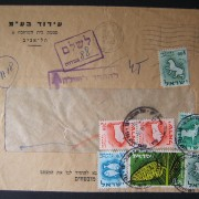 1962 domestic 'top of the pile' taxed franking: 25-1-62 printed matter commercial cover ex TLV branch of Idud Ltd. franked 8 Ag at the DO-11 period PM rate using 1961 Zodiac Ba208,