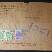 1962 domestic 'top of the pile' taxed franking: 28-11-62 printed matter commercial cover ex TLV branch of Idud Ltd. franked by machine prepayment at the DO-11 period 8 Ag PM rate b