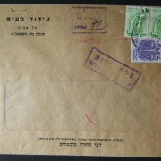 1965 domestic 'top of the pile' taxed franking: May 1965 printed matter commercial cover ex TLV branch of Idud Ltd. franked by machine prepayment at the DO-11 period 8 Ag PM rate b