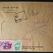 1963 domestic 'top of the pile' taxed franking: 24-12-63 printed matter commercial cover ex TLV branch of Idud Ltd. to RAMLA franked by machine prepayment at the DO-11 period 8 Ag