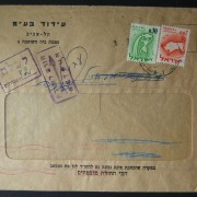 1964 domestic 'top of the pile' taxed franking: 12-12-64 printed matter commercial cover ex TLV branch of Idud Ltd. franked by machine prepayment at the DO-11 period 8 Ag PM rate b