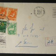 1963 DO-11 rate period domestic taxed mail: 13-2-63 local JERUSALEM illustrated cover of Eilat (to Josef Wallach) mailed unfranked and taxed twice the deficiency (24 Ag), paid usin
