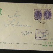 1964 DO-11 rate period domestic taxed mail: April 1963 local TLV hotel stationary cover mailed unfranked and taxed twice the deficiency (24 Ag), paid using pair 0.12L 1961 Zodiac B