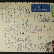 1960 incoming Belgian taxed mail: 12 X 1960 airmail ppc Brussels ex BRUSSELS to JERUSALEM underfranked at 3.50Fr and deposited late (marked