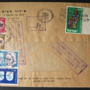 1961 domestic 'top of the pile' taxed franking: 16-1-61 printed matter commercial cover ex TLV branch of Idud Ltd. franked 7 Ag at the DO-10 period PM rate using 1960 New Year Ba19