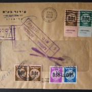 1960 domestic 'top of the pile' taxed franking: 23-6-60 printed matter commercial cover ex TLV branch of Idud Ltd. franked 7 Ag at the DO-10 period PM rate using tabbed 0.01L & 0.0