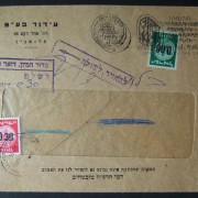 1960 domestic 'top of the pile' taxed franking: 1-2-60 printed matter commercial cover ex TLV branch of Idud Ltd. franked 6 Ag at the DO-9 period PM rate using 1960 Provisional Ba1