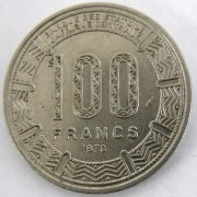 Central African Empire: 100 Francs, 1978. The only circulating coin under the dictator Jean-Bedel Bokassa: supposedly not released for circulation though almost all of these rare c