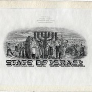 Israel: a group of 4 vignettes for Israel Bonds from the American Banknote Company Archives, c. 1950: 1) Large (c. 9 x 6