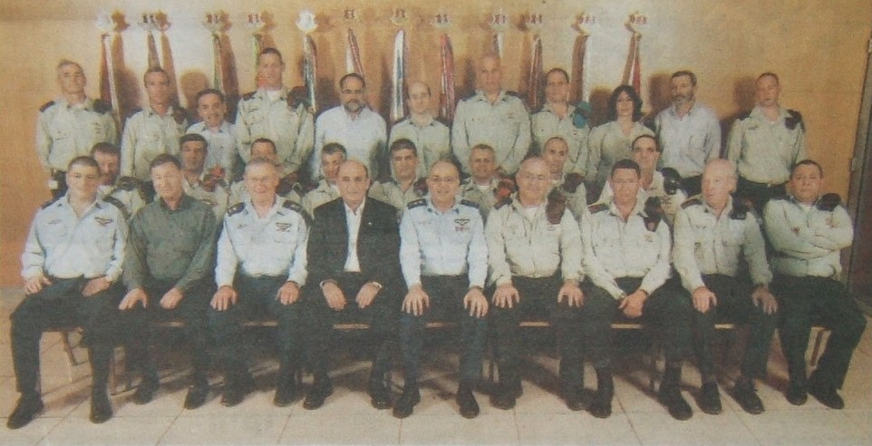 Israeli General Staff (Matkal): From Mud to Bunker, Translated ...
