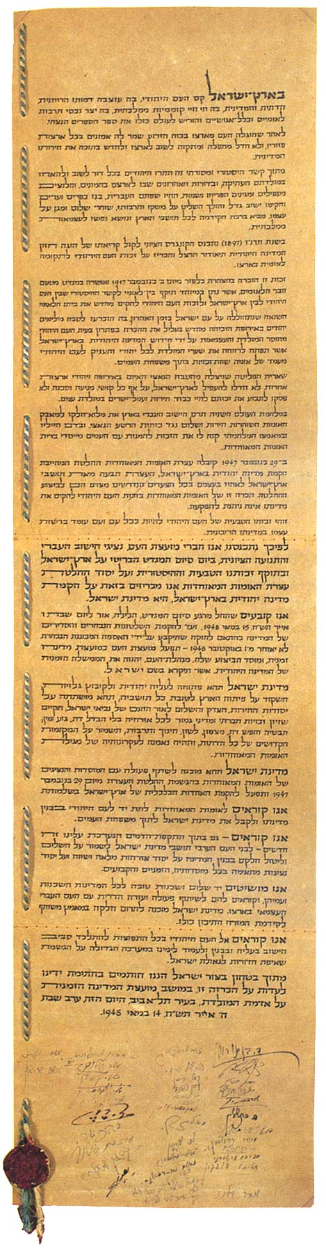 Israeli History: Israel Declaration Independence 1948 with ...